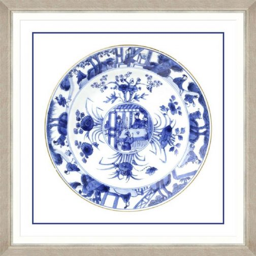 China Imperial 1 Framed Art