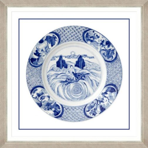 China Imperial 4 Framed Art