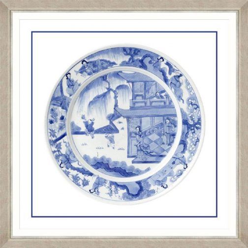 China Imperial 3 Framed Art